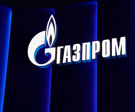 «Газпром»: мечты сбываются – дела заводятся
