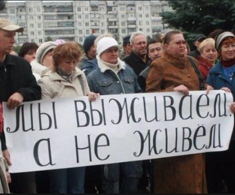 Голод близко: россияне катастрофически беднеют и залазят в долги