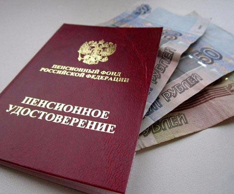 Ледниковый период: народные избранники Госдумы продлили заморозку пенсионных накоплений еще на3 года