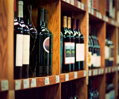 Государственные органы остались без импортного вина