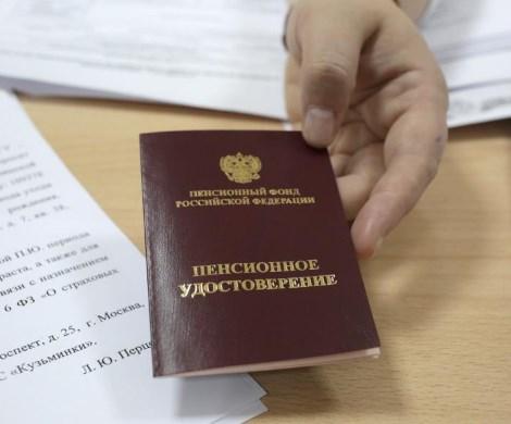 Государству веры нет: россияне массово опасаются за свою жизнь после выхода на пенсию