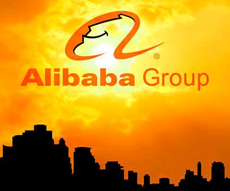 Сберегательный банк иAlibaba отказались отсовместной интернет-торговли