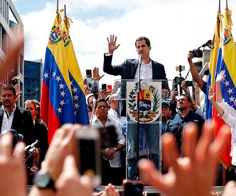 Гуаидо обсудил с Трампом ситуацию в Венесуэле