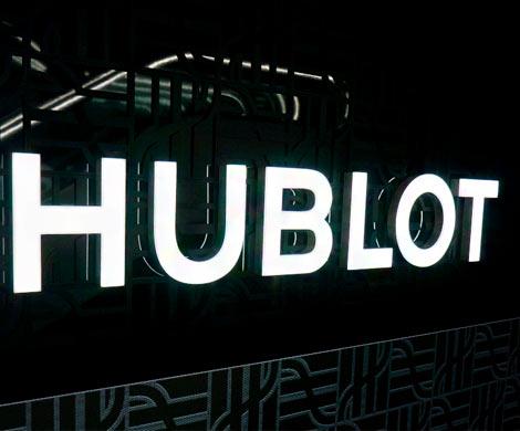 Умные часы Hublot обойдутся клиентам в5200 долларов