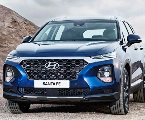 Hyundai отзывает кроссоверы Santa Fe