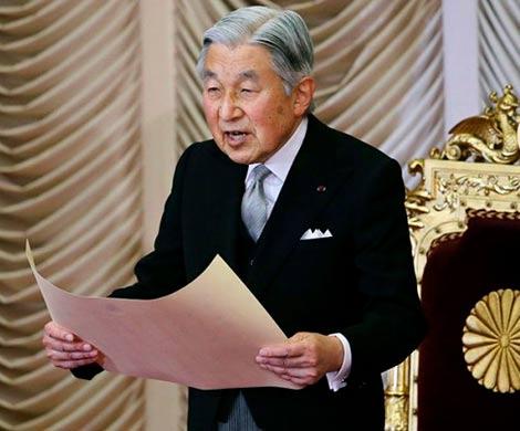 Император Японии Акихито покидает престол