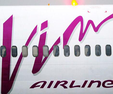 ВИрландии суд арестовал западные активы совладельца «ВИМ-Авиа»