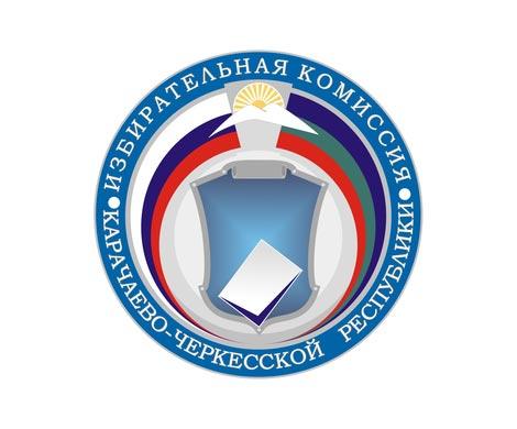 Алий Тоторкулов получил повторный отказ— Выборы вКарачаево-Черкесии