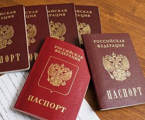 «Изъять недействительные»: МВД хочет изменить паспорта россиян