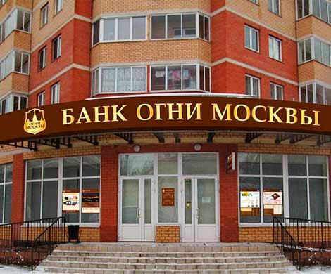 Как Мария Росляк обожглась «Огнями Москвы» и впала в амнезию