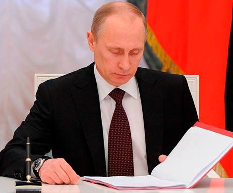 Киев получил от Кремля «желтую карточку»