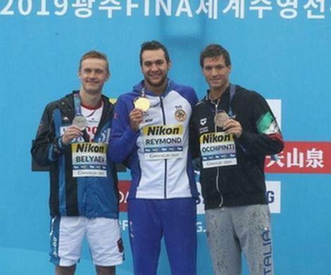 Кирилл Беляев завоевал серебро на ЧМ на дистанции 25 км
