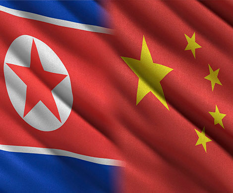 Китай и КНДР стремятся к укреплению отношений на фоне разногласий с США