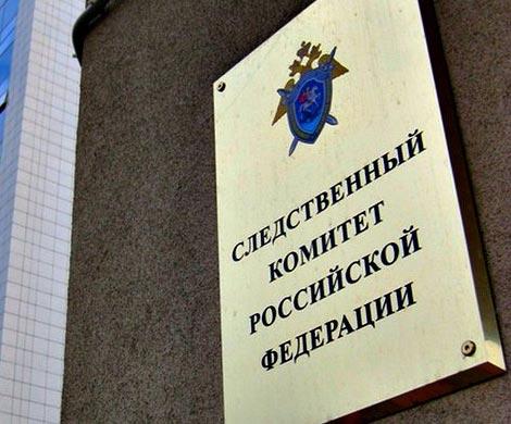Суд отказался рассматривать иск генерала СКР Никандрова кпорталу Life