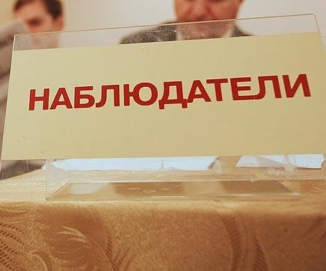 Выборы без присмотра: сколько наблюдателей останется навыборах в Государственную думу