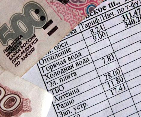 Коллекторы взыщут с россиян долги за коммуналку