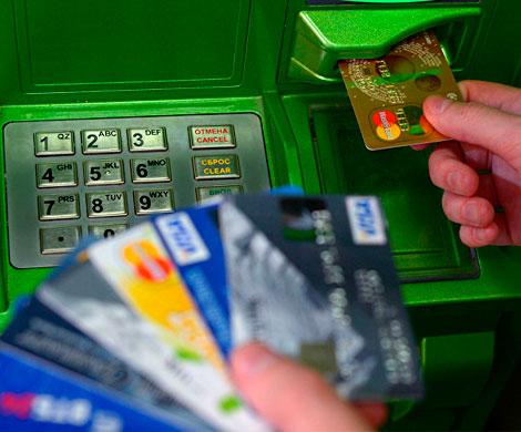 Комиссию за пользование чужими банкоматами могут обнулить