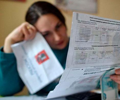Коммуналка в России за год подорожала на 7%