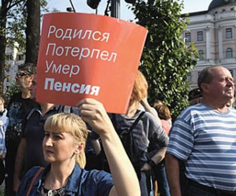 Копите на пенсию сами: в ЦБ РФ рассказали о новой пенсионной реформе