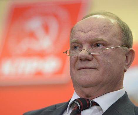 КПРФ займется подготовкой преемников Зюганова