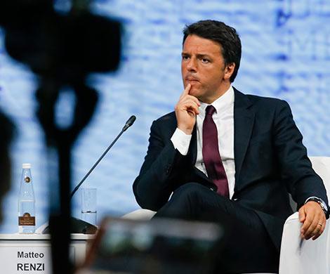 Паоло Джентилони стал новым премьер-министром Италии