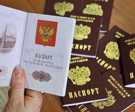 Куда уходят деньги россиян: выдача паспортов жителям ДНР и ЛНР может обойтись в 100-175 миллиардов