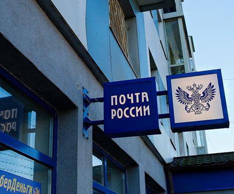 «Почта России» создала единую курьерскую службу