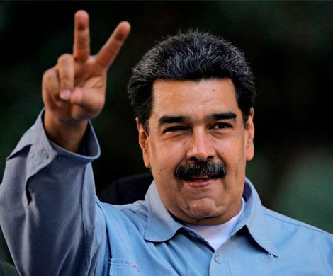 Мадуро признал секретные переговоры с Госдепом
