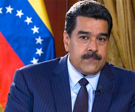 Мадуро продолжит консультации с Гуайдо