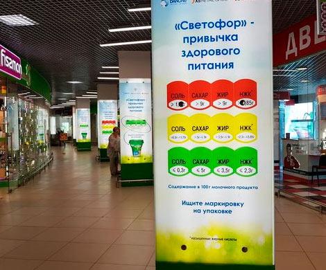 Маркировку продуктов по типу «светофора» могут ввести в октябре