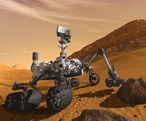 Марсоход Curiosity нашел наКрасной планете свидетельства, что прежде там была жизнь