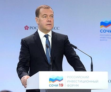 Медведев и экономика: новая сказка на старый лад
