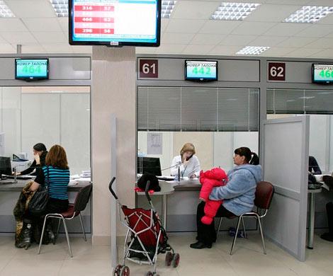 МФЦ наделят правом предоставлять услуги ЗАГСов