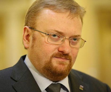 Комиссия Государственной думы  поэтике проверит Виталия Милонова