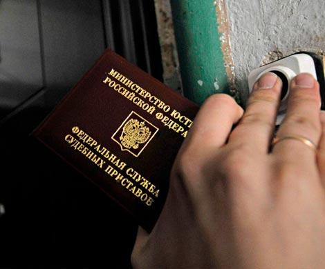 Изымать единое жилье в Российской Федерации будут при долге от 200 тысяч руб.