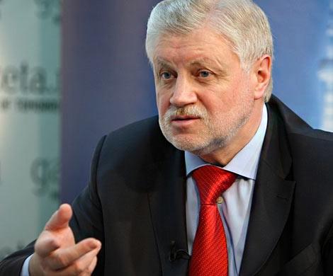Миронов призвал Медведева рассказать россиянам оего дворцах ивиноградниках