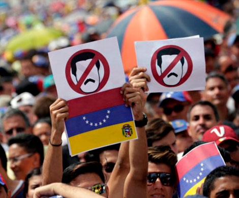 Украинизация Венесуэлы