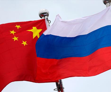 Москва и Пекин согласовали переход на нацвалюты