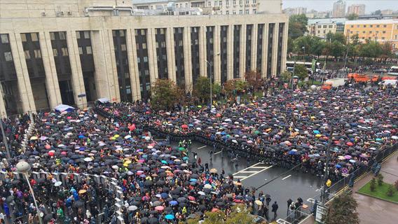 Москвичей предупреждают об уличной политической активности