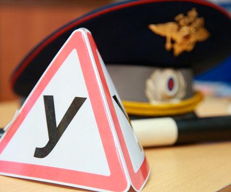 МВД объявило об изменениях в экзаменах на водительские права