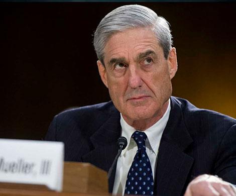 Мюллер огласит итоги «российского дела» через неделю