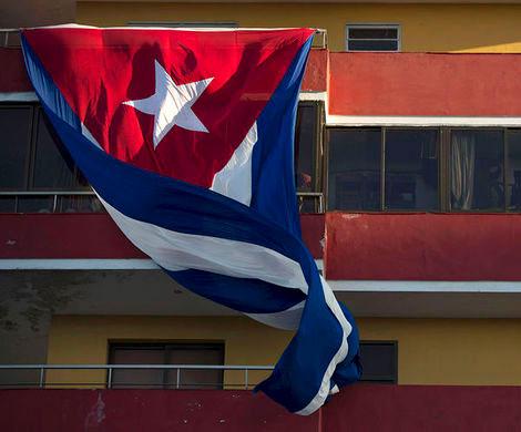 На Кубе откорректировали Основной закон