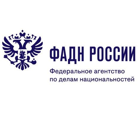 В РФ выделят 40 млрд руб. напрограмму нацполитики