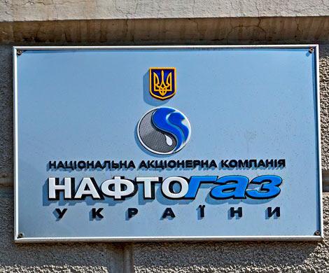 Киев отреагировал нарешение Германии по«Северному потоку-2»