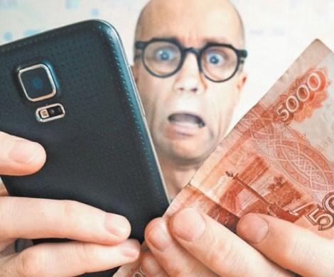 Налог на мобильные: в Совфеде предложили ввести платную регистрацию всех устройств с IMEI
