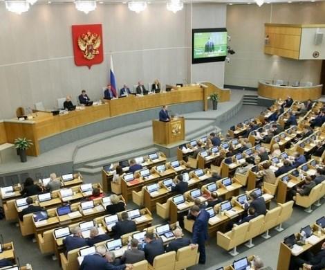 Налог на пенсию: в Думе призвали не возмущать россиян