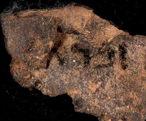 NASA обнаружило невидимые буквы насвитках Мертвого моря