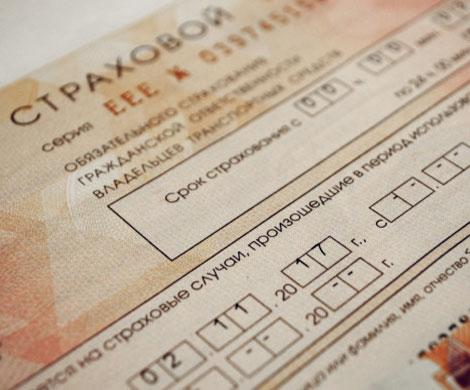 Реформу ОСАГО в РФ приняли решение отложить до будущего года