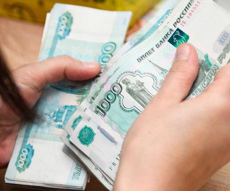 Назван желаемый уровень зарплат российской молодежи
