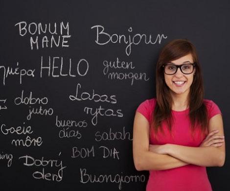 Названы наиболее легкие в изучении иностранные языки